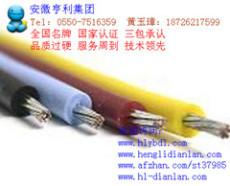 广安 YGC22硅橡胶电缆单价