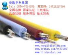 DJFGYR計算機電纜 南方電力 永州