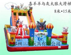 红太狼120平方大型充气滑梯 新款儿童滑梯