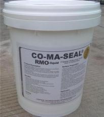 美國永凝液RMO柔性修補材料