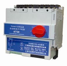 KBO控制與保護開關雙電源型