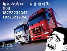 重庆运价 重庆物流市场