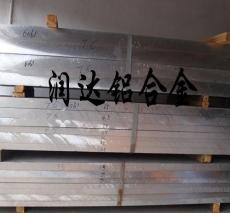 2014铝合金 优质高强度铝合金批发