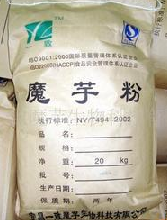 大量供應魔芋粉食品級質量保證魔芋粉