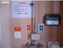 长沙IC卡水控机 酒店宾馆浴室刷卡器
