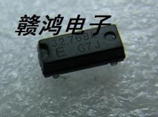爱普生晶振代理商 石英晶振 日本进口晶振