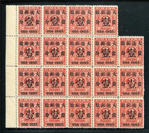 邮票收藏价格表2013_什么样的邮票最值钱_中科商务网