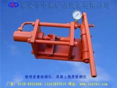 中泰矿山生产销售煤矿用MPJ-8型锚喷质量检测仪