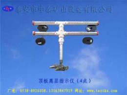 ZKBY-IIA型顶板离层仪 4点
