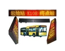 深圳公交车LED电子屏最好