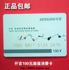武汉仟吉月饼团购哪里有 武汉仟吉月饼券