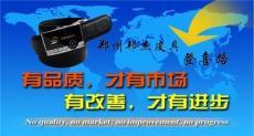登喜路39.9元皮帶 誠招全國空白區域代理商