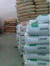 供應美國蘇威加50%玻纖增強IXEF 1622/9003