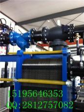 電解液冷卻設備板式換熱器