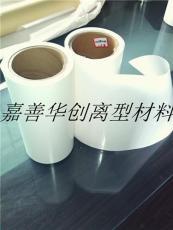 嘉善華創商貿有限公司專業生產離型紙硅油紙