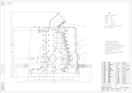 联系qq:58800349 pfk可逆反击式破碎机图纸使用说明书 工作原理和