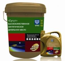 苏古特高级合成柴机油CH-4