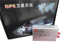 货车GPS监控