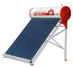 低温太阳能光热发电更适合中国国情