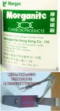 NCC634摩根碳刷 圖 -價格及生產