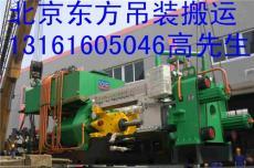 石景山吊装搬运直燃机燃气机就位公司