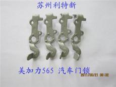 MAGNI560