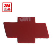 3M汽車標志強力膠貼 車身標識雙面貼