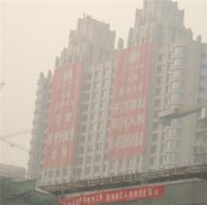 北京大型墻體廣告條幅哪里便宜