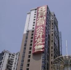 北京墙体防风广告条幅审批安装
