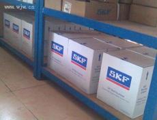 瑞典斯凯孚油脂 SKF进口油脂LGWM1