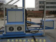 河南泵管内壁淬火设备公司