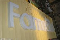 北京墻體廣告標識logo制作廠家