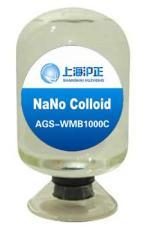 纳米银溶液 纳米银抗菌涂料 耐黄变
