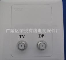 多媒体有线电视器材用户盒 数字电视配件