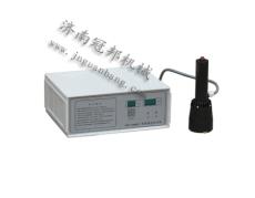綏化封口機-高瓶蓋電磁感應封口機