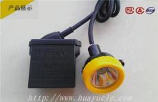 湖南廠家直銷KL5M型LED礦燈
