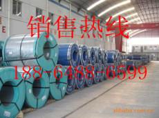 江西镀锌卷板 厂家销售现货供应