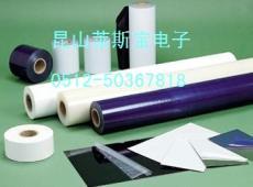 南通PE黑白膜 防紫外线保护膜