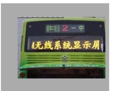 公交车车载屏 led车载屏厂家