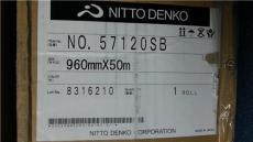供应NITTO57520SB卷料/散料/试样/报价