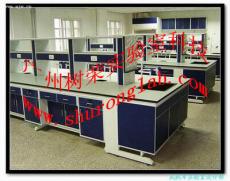 广东实验室家具