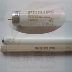 飞利浦D65高显色性对色灯管TLD 36W/965