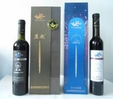 红酒代理批发招商遇上蓝海舰队特产蓝莓酒