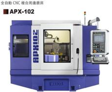 日本WAIDA全自動CNC刀具周邊研磨床
