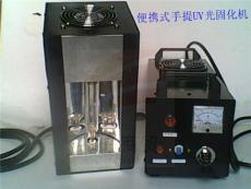 1KW/2KW/3KW大功率手提式紫外固化機