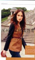时尚女装批发网 折扣女装批发 韩版女装批发