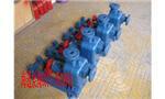 自吸式離心泵 CYZ自吸式離心油泵