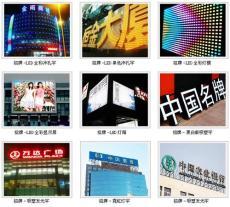 南宁广告招牌门头招牌 发光字 立柱广告牌