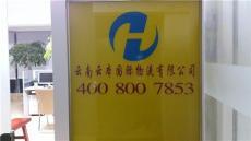 中国昆明瑞丽缅甸物流货运专线报关清关