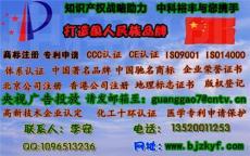 ISO体系认证中国著名品牌